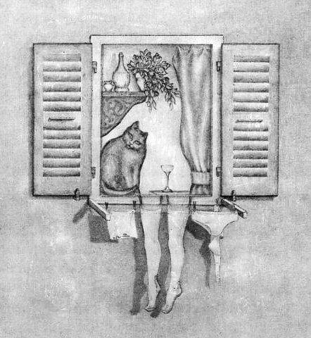 порно фото иллюзия обмана